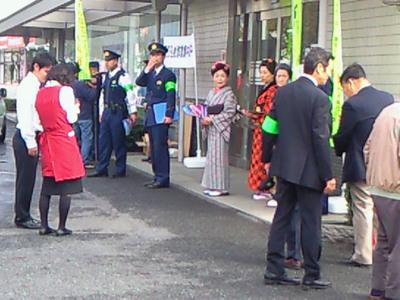 年金振込詐欺防止キャンペーン☆劇団どてかぼちゃ