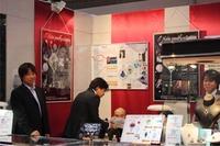 IJT☆国際ジュエリー展示会