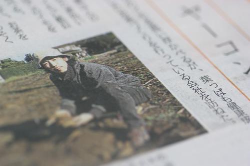 茨城のヤーコン王☆うれしい記事