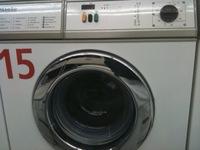 洗濯あと3分、乾燥10分、閉店まであと8分
