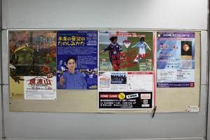 TXつくば駅 ~応援ポスター~
