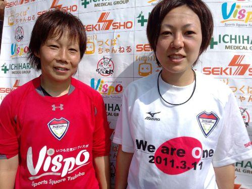 【速報】茨城県女子サッカー1部 vs 日立FC