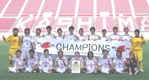 茨城県女子サッカーリーグ1部開幕!