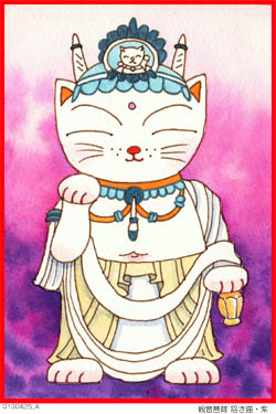 観音菩薩 招き猫・紫