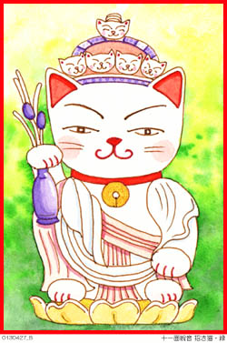 招き猫イラスト・十一面招き猫・緑