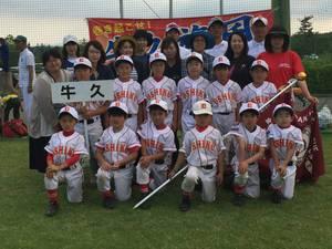 20170528 ティーボール関東親善大会