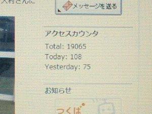 PV数100件/日突破!! 10/21