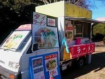 筑波大学 移動販売車