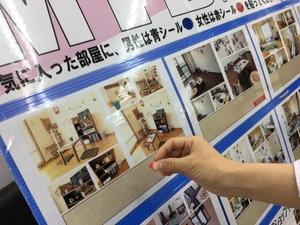 MTB(モテ部屋)総選挙