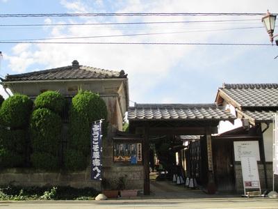 蕨歴史民俗資料館分館