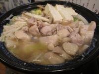 1人から2人で鍋料理、お楽しみ頂けます|蕨、戸田、さいたまの方