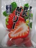 まるごと 豆乳苺ゼリー