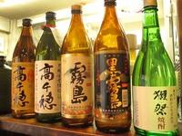 限定のプレミア焼酎、日本酒とこだわりの宮崎県直送鶏肉は当店だけ