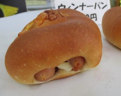 ウィンナーパン