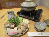 【期間限定!】蕨駅西口近くで気軽に食べられるつくね鍋