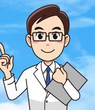 【お知らせ】CBD製品お披露目の会|平成27年2月14日(土)-16日(月)