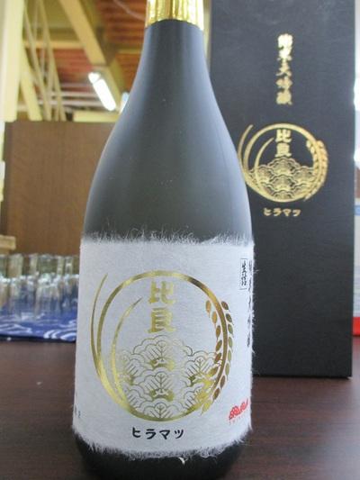 比良松 純米大吟醸40