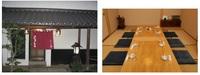 七五三のお参り後のお祝いの会食(食事)は蕨北町の四国屋