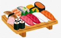 【11月1日は すしの日】蕨市南町のお寿司(鮨)