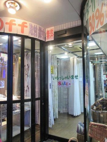 岡田敷物 店舗