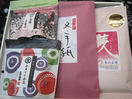 【冬のギフト】冬のお茶
