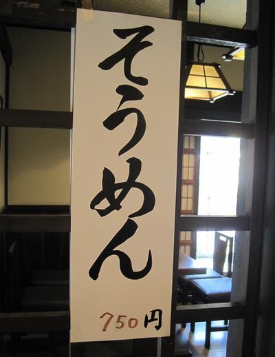 小豆島手延素麺の「そうめん」