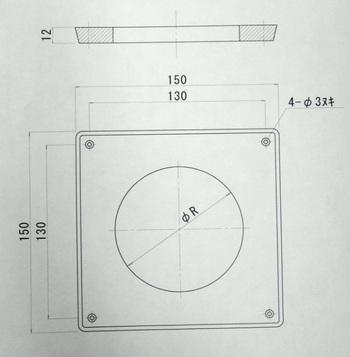 ロシアンバーチ材12cmクラスのサブバッフル