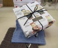 敬老の日にプレゼント、プチギフト|さいたま、JR京浜東北線沿線