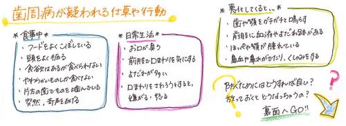 【秋号】病院新聞_2