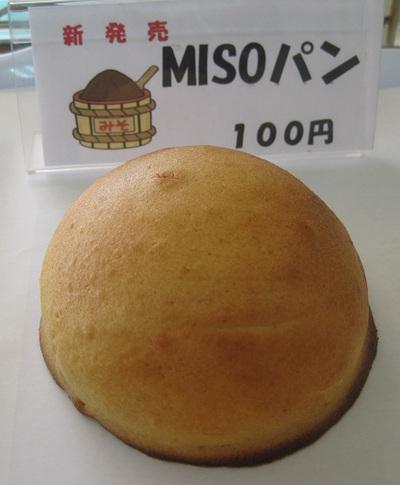 MISOパン
