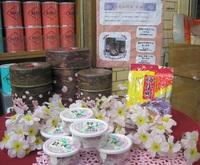 【お茶のはぎわらからのお知らせ】おすすめ商品 桜缶、べにふうき
