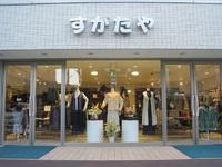 春のおしゃれ♪蕨市のレディースファッション(有)スガタヤ洋品店