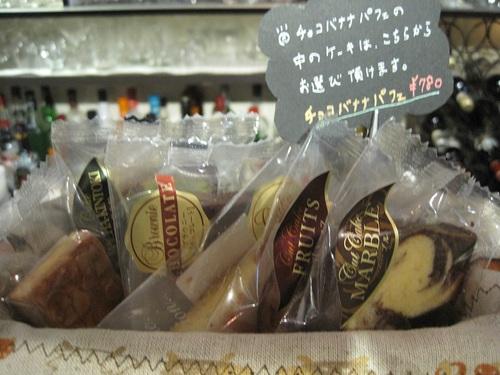 チョコバナナパフェ トッピング