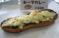 【期間限定のおすすめパン】 キーマカレー、抹茶ロール