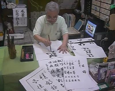 コタカ印刷