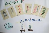 【量り売り焼酎】人気の手書き寄せ書きラベルギフトセット