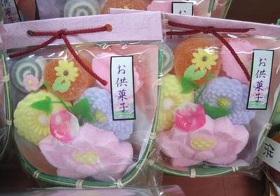 お供え菓子