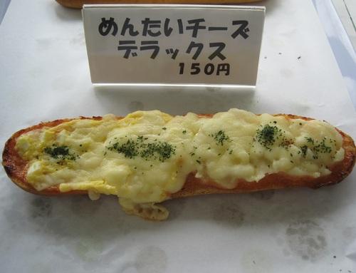 めんたいチーズデラックス 150円(税込)