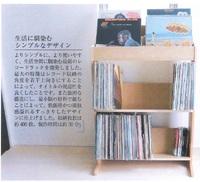 【発売予定】レコードラック・キット|木工製造