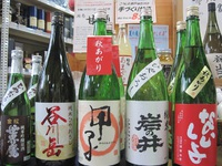 秋に「ひやおろし」はいかがですか|日本酒、蕨市の酒屋