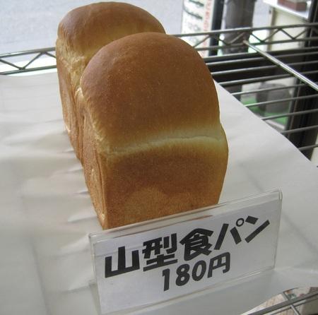 山型食パン 180円