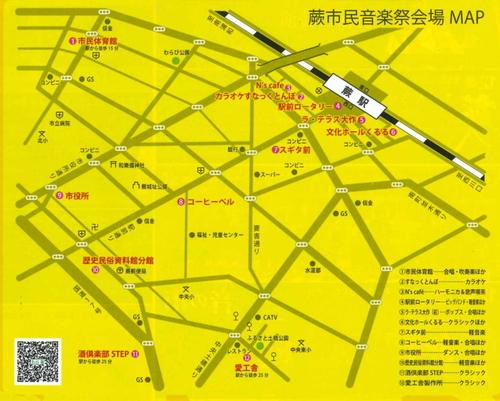 蕨市民音楽祭マップ