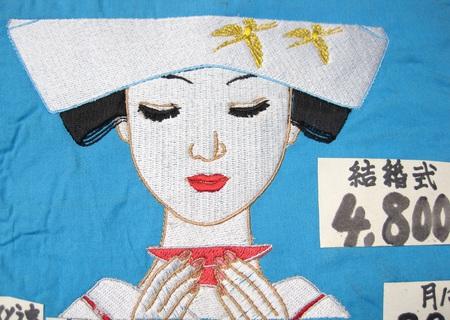 オリジナル刺繍専門店