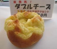 おすすめのパン【新発売】ダブルチーズと【期間限定】りんごぱん