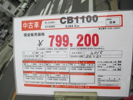 takeuchi2_2
