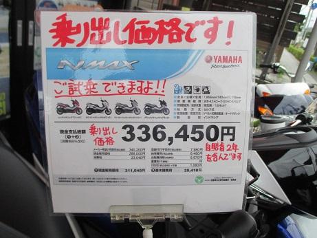 takeuchi3_3