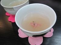 【お茶のはぎわら】 桜で春を先取りしませんか