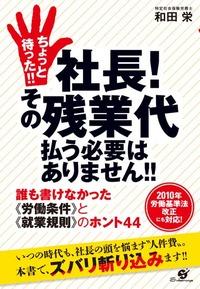 【出版記念セミナー】のお知らせ