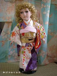 青い目のお人形その2