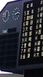 2009年11月24日